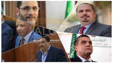 صورة أبرز تصريحات رؤساء الأحزاب السياسية