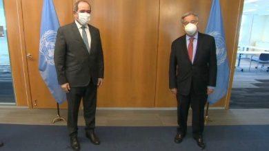 صورة بوقدوم يعقد لقاءات ثنائية مع كبار المسؤولين في الأمم المتحدة