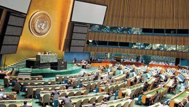 صورة الأمم المتحدة تعقد إجتماعًا طارئًا حول الوضع في فلسطين