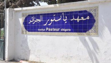 صورة تسجيل 111 حالة جديدة من السلالتين البريطانية والهندية بالجزائر