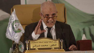 صورة شرفـي يعقد لقاء مع رؤساء الأحزاب السياسية
