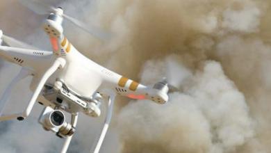 """صورة الإستعانة بطائرات """"درون"""" لإخماد حرائق الغابات"""