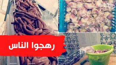 صورة سكيكدة: الأمن يحجز كمية معتبرة من اللحوم والأسماء الفاسدة
