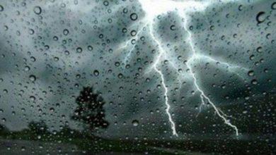 صورة تساقط أمطار رعدية على 20 ولاية