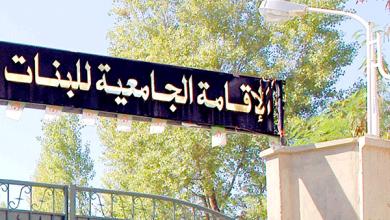 صورة البليدة: إصابة 6 طالبات بداء الكلب بإقامة العفـرون