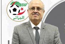 صورة تعيين بن حمزة على رأس لجنة كرة القدم المحترفة