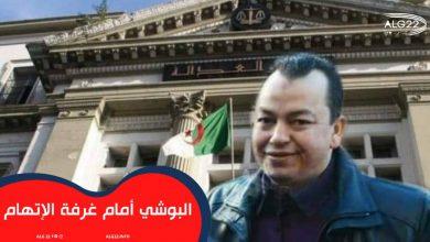 صورة تأجيل قضية كمال البوشي وشقيقيه إلى الأسبوع القادم