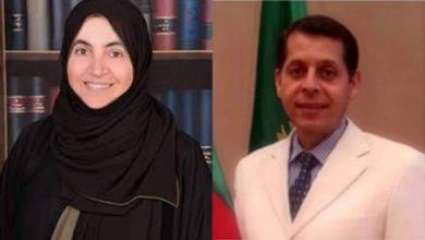 صورة دكتور جزائري وزوجته يتوجان بجائزة التميّز بجامعة جدة السعودية