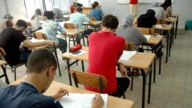 صورة مديرو الثانويات يجمدون مقاطعة الإمتحانات الرسمية