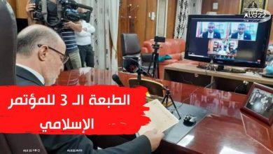 صورة بلمهـدي يبرز جهود الجزائر في تطوير المنظومة القانونية للأوقاف