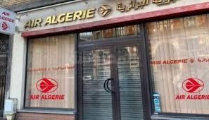 صورة الجوية الجزائرية تكشف تخفيضات خاصة بالعالقين القادمين إلى الجزائر