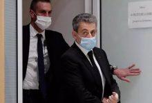 صورة إستدعاء ساركوزي في قضية تبديد الأموال خلال حملته الرئاسية لعام 2012