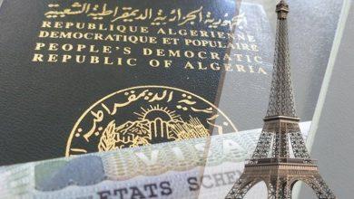 صورة فرنسا تعلن شروط لدخول الجزائريين لأراضيها