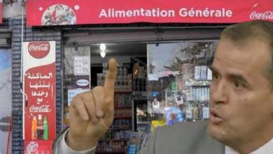 صورة وزارة التجارة: إلزامية فتح المحلات التجارية ثالث أيام العيد