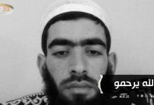 صورة مديرية الشؤون الدينية تصدر بيانا حول جريمة قتل إمام تيزي وزو