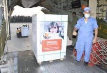 صورة جلب مليونين و 400 الف جرعة من اللقاح الصيني