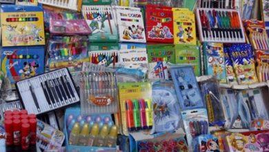 صورة أدوات مدرسية تحمل رمز نجمة داوود مطروحة للتداول في الأسواق الجزائرية