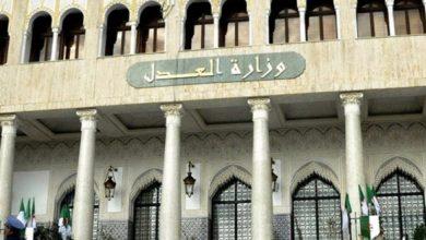 صورة دورة تكوينية لفائدة جهاز الشرطة القضائية الليبية